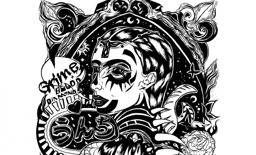 Grimes-Go-2014-1500x1500