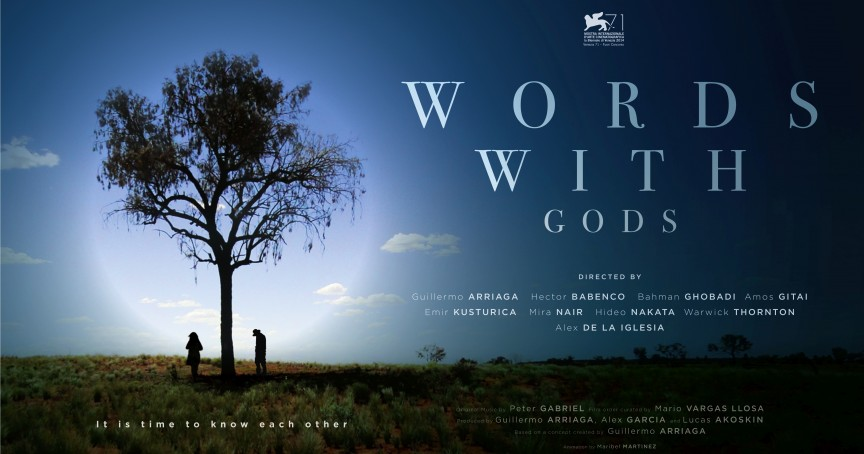 words with gods